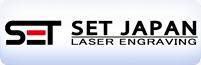 レーザー光線よるシボ加工
